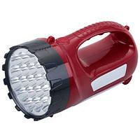 Фонарь аккумуляторный Yajia YJ 2820, ручной мощный фонарик, переносной светодиодный фонарь