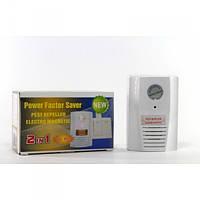 Энергосберегатель с отпугивателем POWER SAVER 2in1, энергосберегающий прибор