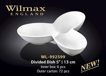 Менажниця тройная Wilmax WL-992599 13 см