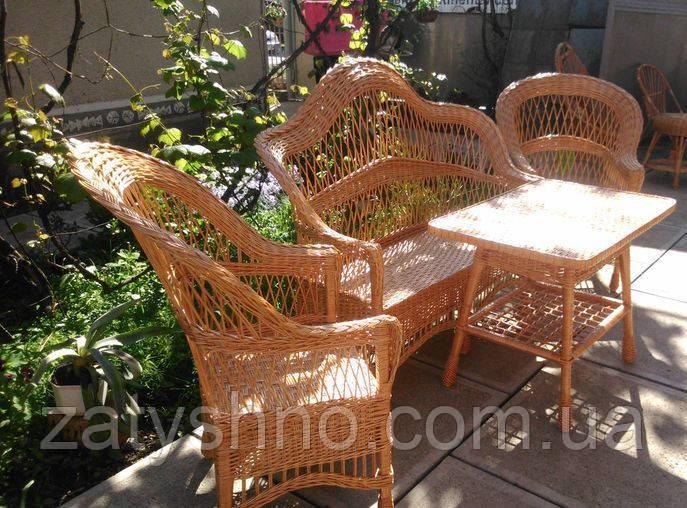 Комплект дачной плетеной мебели из лозы для сада