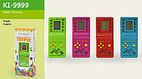 Электронная игра TETRIS 9999, тетрис электронный, игра тетрис