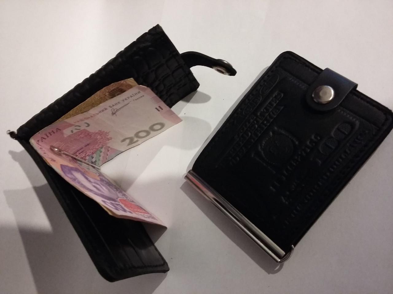 Портмоне зажим держатель для денег из натуральной кожи