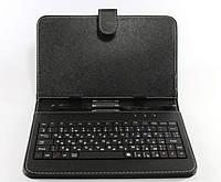 Чехол с клавиатурой для планшета 9.7 дюймов micro usb Black