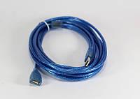 Удлинитель USB 2.0 a/f 5m, кабель удлинитель usb 2.0, удлинитель 5 метров