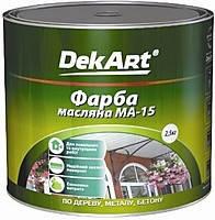 """Краска масляная МА-15 TM """"DekArt"""" 1,0 кг белая"""