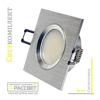 Алюминиевый светильник Светкомплект HDL-AS20 LAL (встраиваемый потолочный)