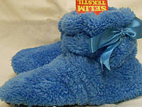 Нежные синие махровые домашние детские сапожки Малыш с бантом (Турция). Арт-4838