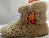 Нежные бежевые махровые домашние детские сапожки Малыш с бантом (Турция). Арт-4838