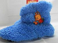 Нежные голубые махровые домашние детские сапожки Малыш с бантом (Турция). Арт-4838
