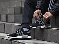 Кроссовки Adidas NMD Runner PK