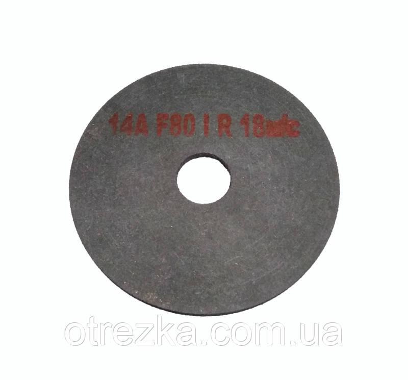 Круг вулканитовый шлифовальный ПП 100х4х20 F80