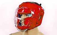 Шлем боксерский со съемной маской Zelart (кожзам) красный