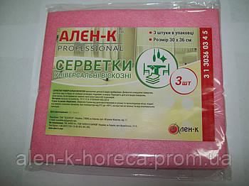 Салфетка вискозная  3шт/уп 30*36 Ален-К
