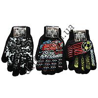 Зимние перчатки TJY (подросток, двойная вязка) оптом в Одессе