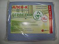 Салфетка вискозная  10шт/уп 30*36 Ален-К