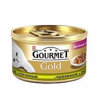 Gourmet Gold с кроликом и печенью кусочки в подливе