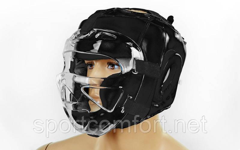 Шлем боксерский со съемной маской Zelart (кожа) черный
