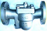 Конденсатоотводчик поплавковый фланцевый, муфтовый