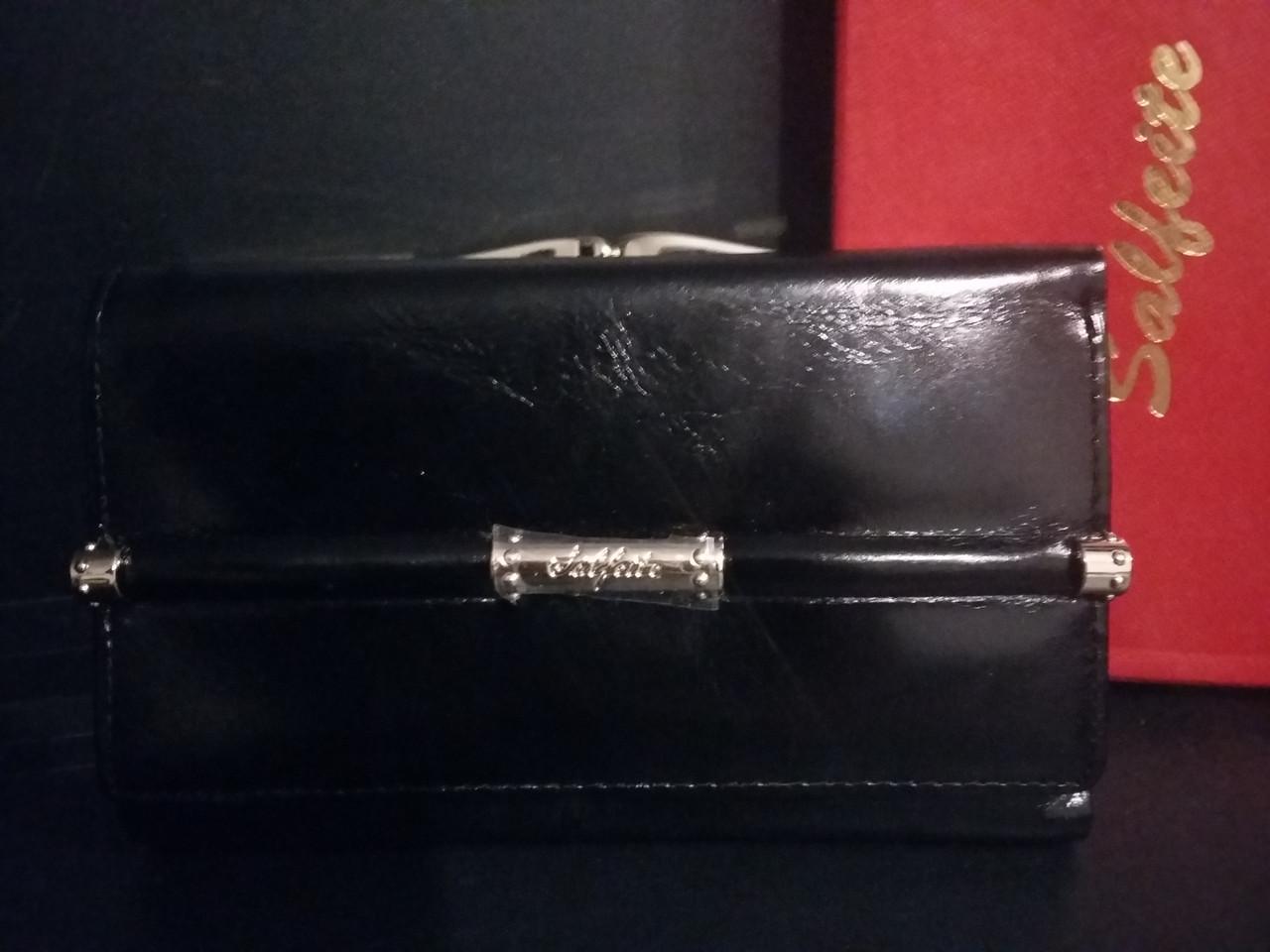 Кошелек портмоне натуральный кожаный salfeite