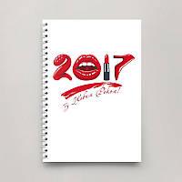 Блокнот Тетрадь Новий Рік 2017, №3