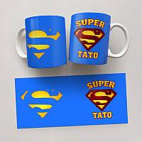 Чашка, Кружка Супер Тато