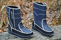 Сапожки дутики унты сноубутсы темно синие зимние женские модные 38