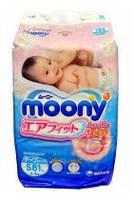 Подгузники д/новорожденных Moony S (4-8кг) RS81