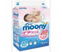 Подгузники д/новорожденных Moony M (6-11кг) RS62