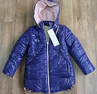 Зимнее пальто на меху для девочек 128- 146 рост