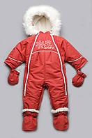 Детский зимний комбинезон-трансформер на меху для девочки красный с рождения до 1 года размер 62-80