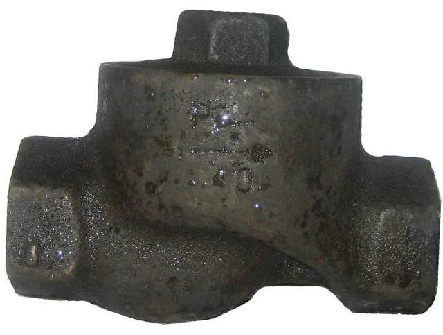 Конденсатоотводчик термодинамический муфтовый 45ч12нж