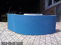 Шлифовальная лента 100 х 910 мм. на станок шлифовальный Корвет 51, фото 1
