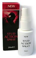 Спрей Stud Action Spray отличное средство для повышения эрекции, 20 мл