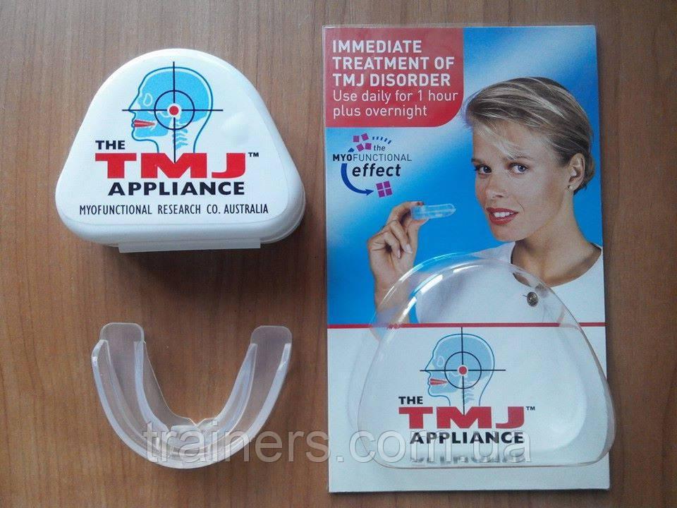 Суставная шина tmj купить в москве каикие млгут быть упражнения на вращение в локтевом суставе