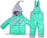 Детский зимний комбинезон Гномик для мальчика 1-2,2-3,3-4 года ТМ Пусик Зеленый