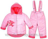Детский зимний комбинезон Мишутка с игрушкой для маленькой девочки (1-2,2-3,3-4 года) ТМ Пусик Розовый