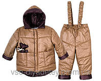 Детский зимний комбинезон Мишутка с игрушкой для мальчика (курточка и штанишки, 1-2,2-3,3-4 года) ТМ Пусик Коричневый