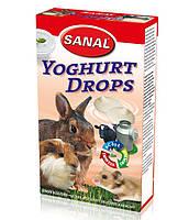 Лакомства для грызунов Sanal Yoghurt Drops «йогурт» 45 грамм