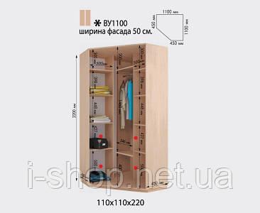 Угловой шкаф-купе ВУ (h2200 мм) ООО ДОМ