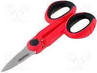 Ножницы для кабелей GT-375