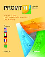 PROMT Professional Double (Professional Многоязычный + Коллекция «Все словари»)