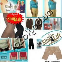 Корректирующее белье шорты боди  Slim N Lift Supreme (Слим энд Лифт Суприм) с бретельками