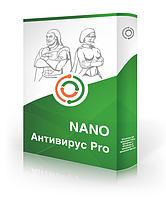 NANO Антивирус Pro для бизнеса Версия 1.0 (NANO Security Ltd)