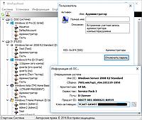 WinPassReset 1.0.2 (Брызгалов Сергей Сергеевич)