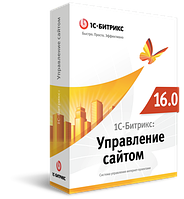 1С-Битрикс: Управление сайтом Малый бизнес (1С-Битрикс)