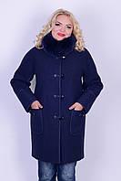 Зимнее пальто из вареной шерсти 48-56, синее, черный, бордовый