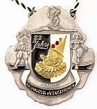 Mедальон, карнавальный ордер, Германия, олово, 1985 год, фото 2