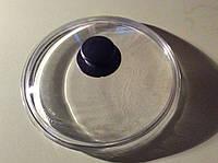 Крышка стеклянная диаметр 260мм
