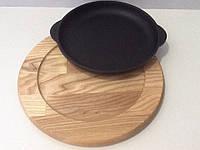 Порционная сковородка 180х20мм с деревянной подставкой