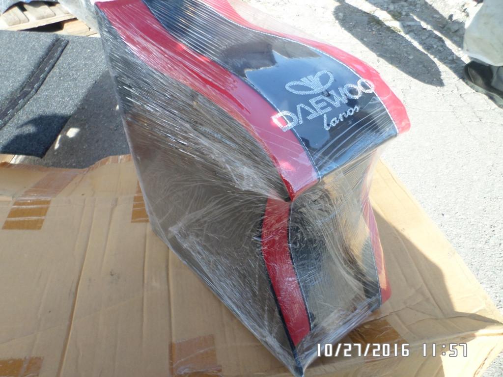 Подлокотник NEW красный с вышивкой Daewoo Lanos